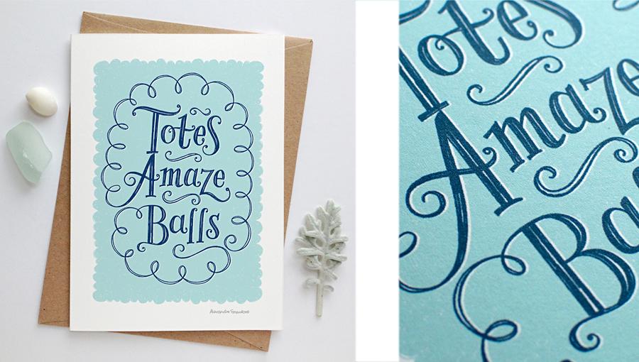 Totes amaze balls card